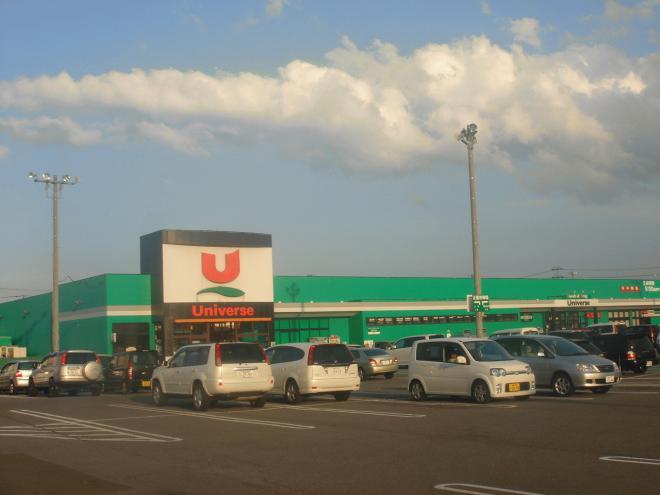 スーパーユニバース南大町店がすぐ斜め向かい。