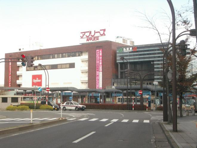 JR弘前駅の駅ビルアプリーズにも徒歩12分です。(ドトールコーヒーや衣料品、ケーキ屋さんも入っています)