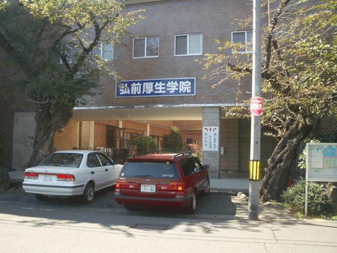 弘前厚生学院や、弘前病院看護学校も徒歩15分で歩いて行くのにちょうどいいです♪