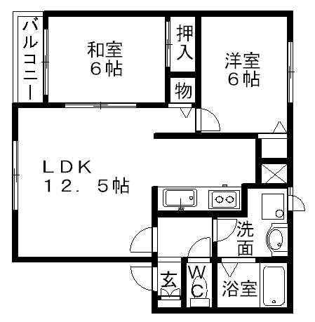 和室、洋室それぞれ1部屋ずつ、リビングも広々な2LDKアパートです!