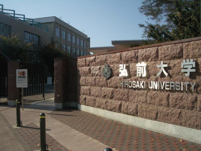 弘前病院附属看護学校まで徒歩8分、弘前大学文京キャンパスまで徒歩10分。この2つの学校から徒歩2分程で、夜12時まで営業のスーパー「Uマート」もあります!