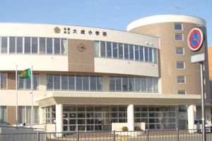 青森県弘前市のアパート・不動産・マンション アパマンショップ弘前店